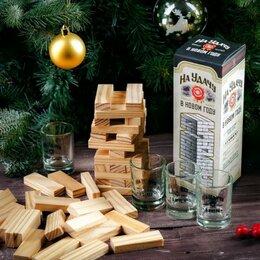 Рюмки и стопки - Подарочный набор «На удачу в новом году!», рюмки…, 0