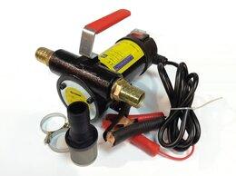 Адаптеры для подключения к топливной системе - Насосы для перекачки диз. топлива на 12V и 24V, 0