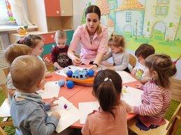Наука, образование - Детский сад в Железнодорожном, 0