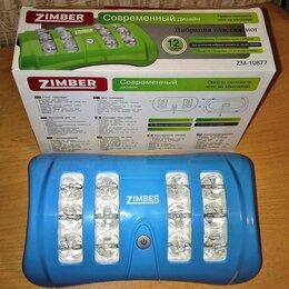 Вибромассажеры - Вибро-массажер для ног ZIMBER ZM-10877. НОВЫЙ., 0