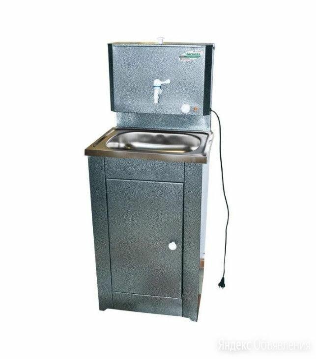 Умывальник Чистюля (бак антикороз, с ЭВН + мойка нерж.) аквамикс по цене 2990₽ - Умывальники, фото 0