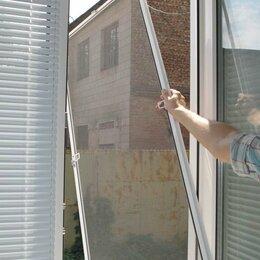 Дизайн, изготовление и реставрация товаров - москитные сетки, рулонные шторы, на окна и двери от комаров и мошек., 0