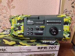 Радиоприемники - радиоприёмник Ritmix RPR-707, 0