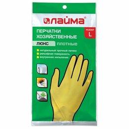 Средства индивидуальной защиты - Перчатки латексные, L ЛАЙМА «Люкс», с х/б напылением, плотные, хоз., 0