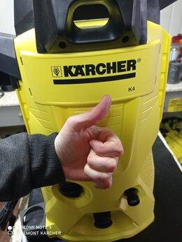 Мойки высокого давления - Ремонт Karcher, 0