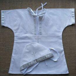 Крестильная одежда - Комплект одежды для крещения, 0