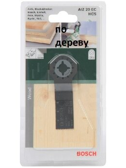 Полотна и пильные ленты - Погружные пильные полотна bosch HCS AIZ20EC Wood, 0