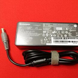 Блоки питания - 077050 Блок питания для ноутбуков Lenovo 20V 4.5A 8pin (LOW COST PACK), 0