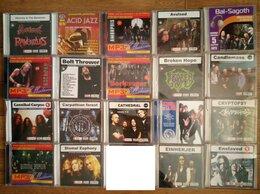 Музыкальные CD и аудиокассеты - MP3 Black,Death,Doom,Grind,Thrash,Rock And Others, 0