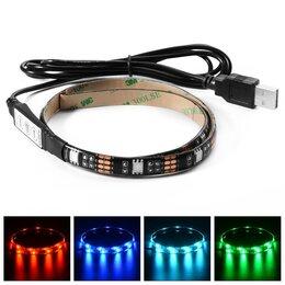 """Украшения для организации праздников - Cветодиодная лента (USB-RGB -1м )""""Огонек""""  (DL09), 0"""