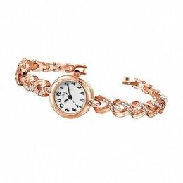Наручные часы - Женские кварцевые наручные часы Каприз 549-8-1, 0