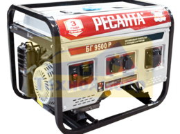 Электрогенераторы - Электрогенератор БГ 9500 Р Ресанта, 0