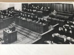 Фотографии и письма - Фото сессии ВС ЦК КПСС 1952 год, 0