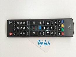 Пульты ДУ - пульт для телевизора lg, 0
