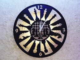 Часы настенные - Часы настенные Шахматы, 0