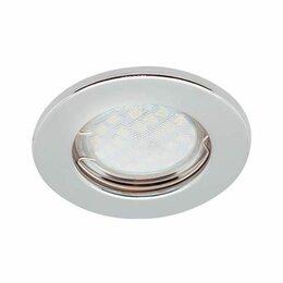 Люстры и потолочные светильники - светильник Ecola mr16 хром, 0