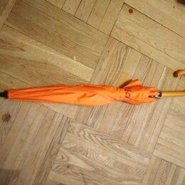 Зонты и трости - Зонт оранжевый с деревянной ручкой, 0
