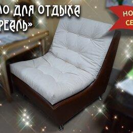 """Кресла - Кресло для отдыха """"МОНРЕАЛЬ"""", 0"""