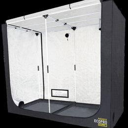 Аксессуары и средства для ухода за растениями - Гроутент Probox ECOPRO 240L, 0