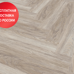 Керамическая плитка - LVT плитка Fine Flex Wood FX-102 Дуб Басеги, 0