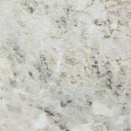 Животные - Королевский Опал светлый, 0