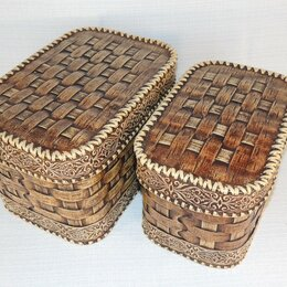 Шкатулки - Набор из двух плетеных коробов, 0