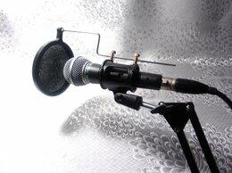 Аксессуары для микрофонов - Держатель микрофона анти вибро ударный, 0