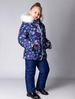 Комплекты верхней одежды - Очень красивый Зимний костюм , 0