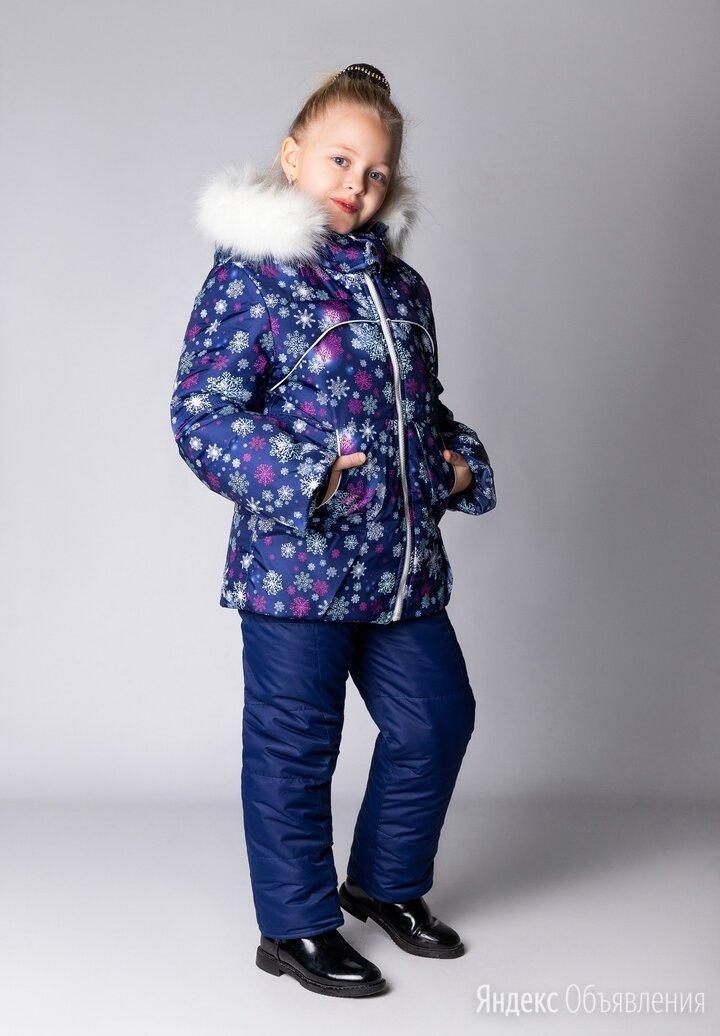 Очень красивый Зимний костюм  по цене 4300₽ - Комплекты верхней одежды, фото 0