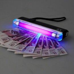 Детекторы и счетчики банкнот - Детектор купюр банкнот карманный MD-118, 0