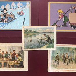 Картины, постеры, гобелены, панно - Детские картинки. Ретро. , 0