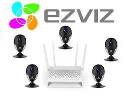 Камеры видеонаблюдения - Комплект на 5камер ezviz С2С(Full HD) +Vault Plus, 0
