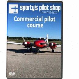 Видеофильмы - Курс обучения на пилота коммерческой авиации (CPL), 0