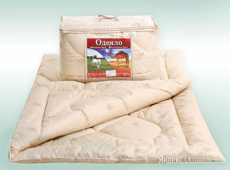 Одеяло Овечья шерсть-Эконом Россия оптом.Размер 172*205 по цене 1170₽ - Одеяла, фото 0