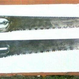 Пилы, ножовки, лобзики - Ножовка двойная СССР, 0