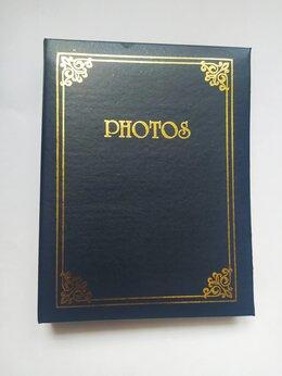 Фотоальбомы - Альбомы для фотографий 9х12 см и 10х15 см (б/у), 0