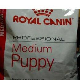 Корма  - Medium Puppy 20 кг royal canin , 0