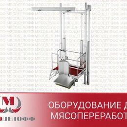 Прочее оборудование - Линия убоя: Платформа нутровки NA FELETI  , 0