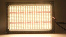 Аксессуары и средства для ухода за растениями - Фитолампа quantum board полный спектр  210 Вт, 0