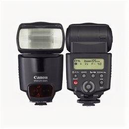 Фотовспышки - Фотовспышка Canon Speedlite 430EX II, 0