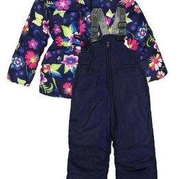 Комплекты верхней одежды - Костюм детский зимний R.M. Kids темно-синий. , 0