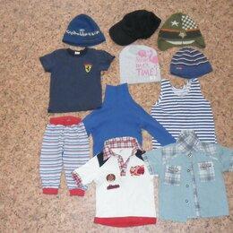 Комплекты - Вещи на мальчика на 3-5 лет, 0