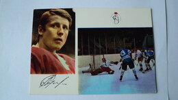 Открытки - Открытки Хоккеисты 4шт 1974 год, 0