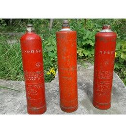 Газовые баллоны - Газовый баллон 1 литр, 0