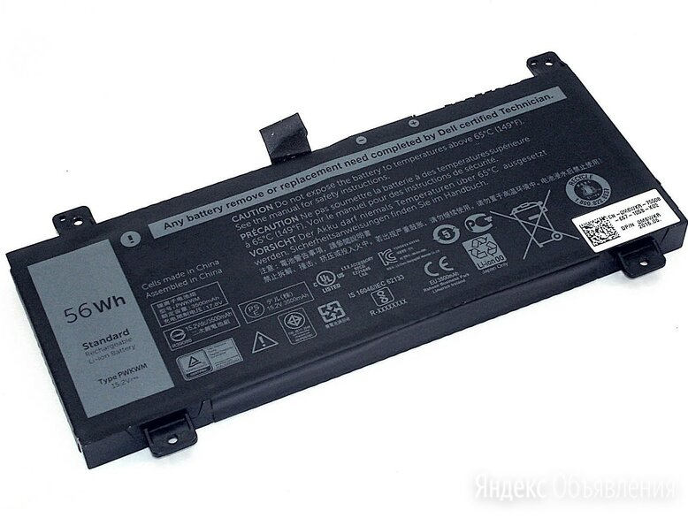 Аккумулятор 063K70 к Dell Inspiron 14 7000 Series 15.2V (3500mAh) по цене 3440₽ - Блоки питания, фото 0