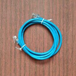 Кабели и разъемы - Сетевой кабель к роутеру новый, 0