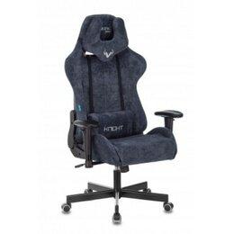Компьютерные кресла - Кресло игровое VIKING KNIGHT, 0