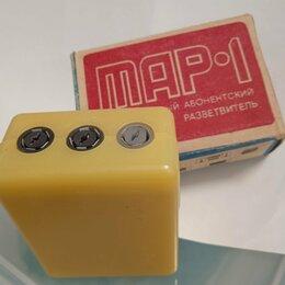 Антенны - Разветвитель антенного сигнала на три (краб) (СССР) , 0