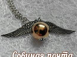 """Кулоны и подвески - Кулон """"Летающий снитч"""" из Гарри Поттера, 0"""