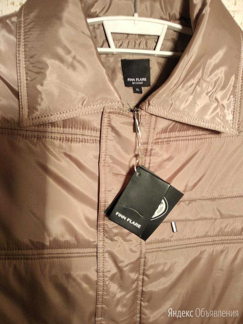 Новый мужской классический пуховик  Finn-Flare  XL(52)-3XL(56) по цене 5000₽ - Куртки, фото 0